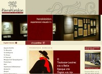 Herakleidon, Experience in Visual Arts