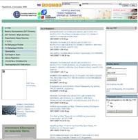 Γενική Γραμματεία Έρευνας και Τεχνολογίας