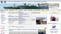 Υπουργείο Εμπορικής Ναυτιλίας, Αιγαίου και Νησιωτικής Πολιτικής