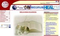 Βιβλιοθήκη Τ.Ε.Ι. Κρήτης